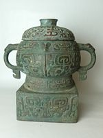 antic bronze vessel china, antikes bronze Ritualgefässs